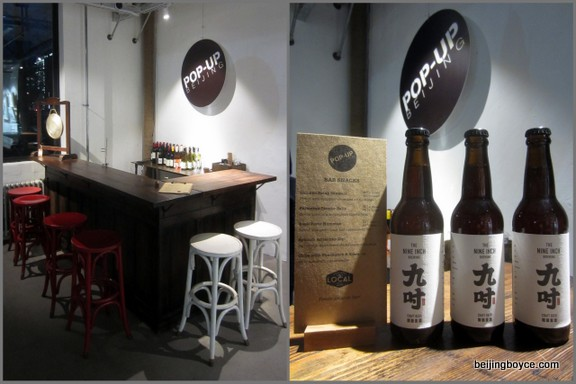 pop-up-beijing-new-room-3