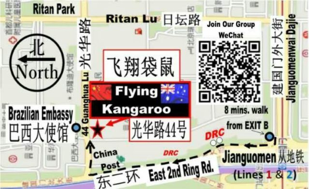 australia day meat pies flying kangaroo beijing