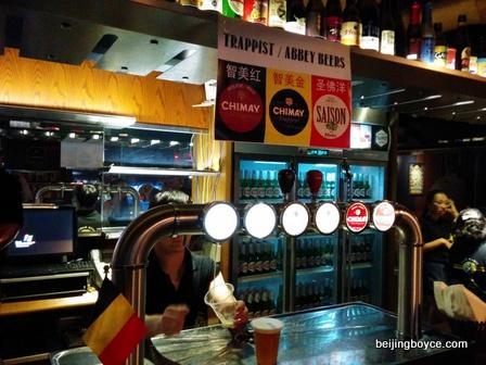 beer mania ninth anniversary party beijing china (2)