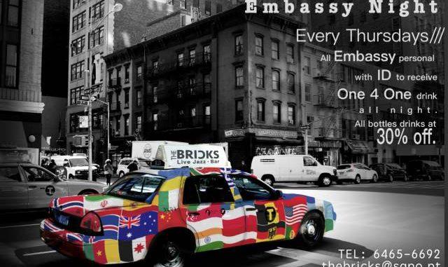 The Bricks Live Jazz Bar Embassy Night