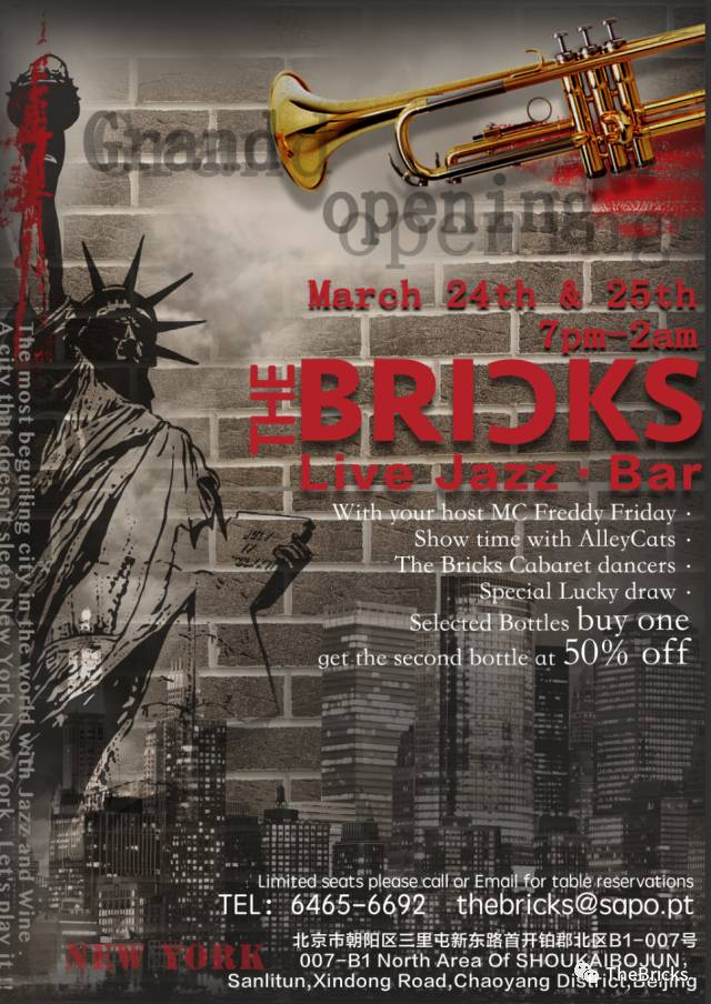 The Bricks Live Jazz Bar opening night poster