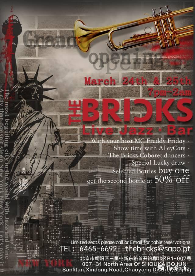 The Bricks Live Jazz Bar opening night poster