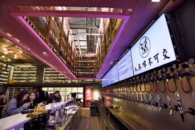World Beer Bottle Museum in Beijing
