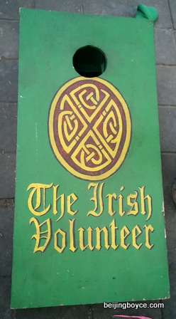 irish volunteer fifth anniversary party may 2014 (7)
