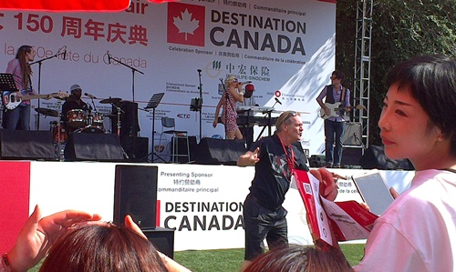 CCBC Canada Day Party Beijing 2017 Nancy and the Fantastics