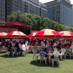 CCBC Canada Day Party Beijing 2017 Field
