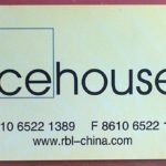 flashback beijing bars 2 icehouse