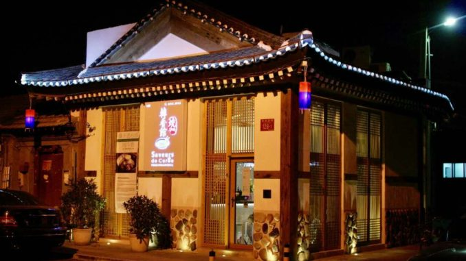 saveurs de coree soju bar beijing china (5)