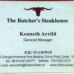 beijing bars memory cards 3 The Butcher's Steakhouse