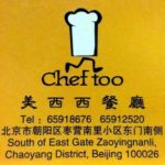 beijing bars memory cards 3 chef too