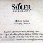 beijing bars memory cards 3 sadler ristorante