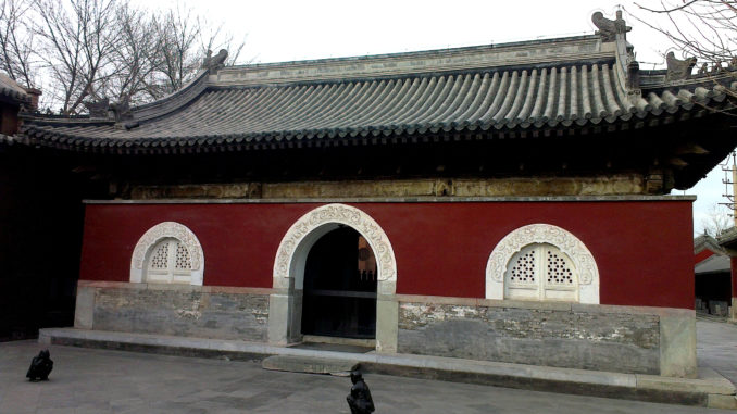 grape wall challenge 2013 temple restaurant beijing venue