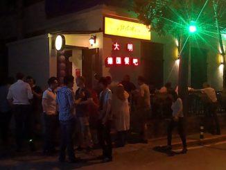 groovy schiller's beijing opening