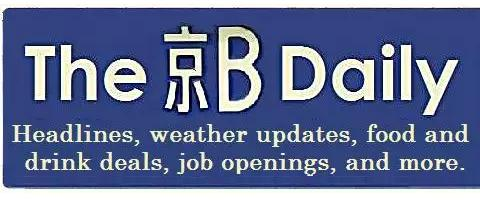 京B Daily: Daily China headlines, weather updates, bar openings, job offers, more