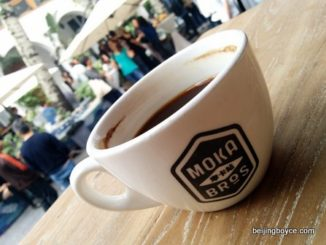 Moka Bros Beijing Coffee