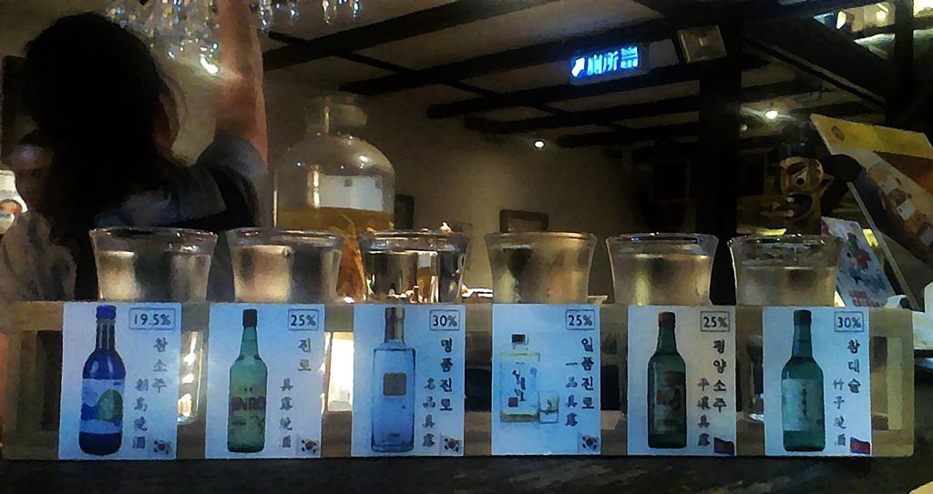Saveurs De Coree Korean Restaurant And Soju Bar In Beijing
