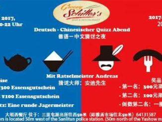 Groovy Schiller's Quiz Night Beijing