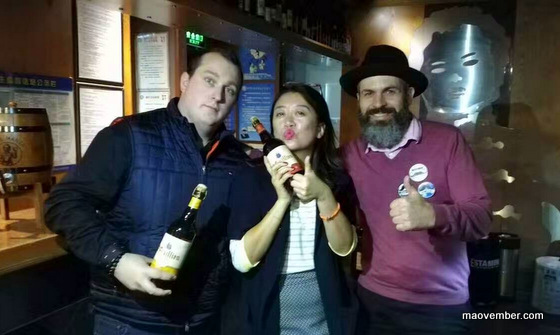 maovember 2016 liar's dice shaizi tournament at beer mania beijing china (2)
