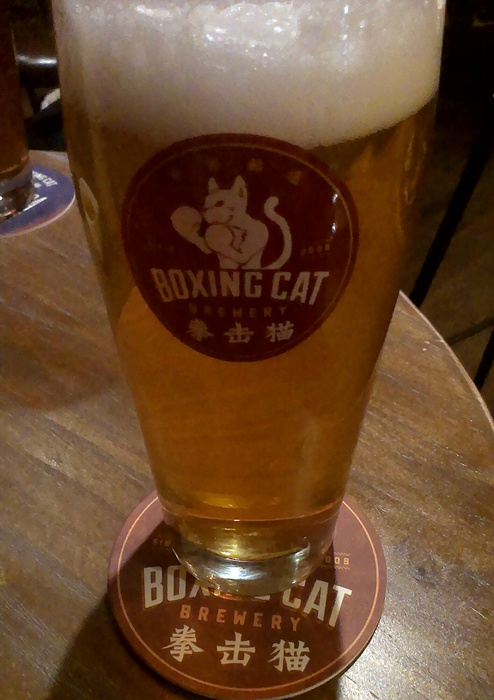 sips 2017 boxing cat beijing 1949 hidden city pilsener