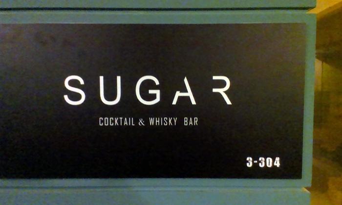 sips 2017 sugar cocktail bar taiyue suites beijing