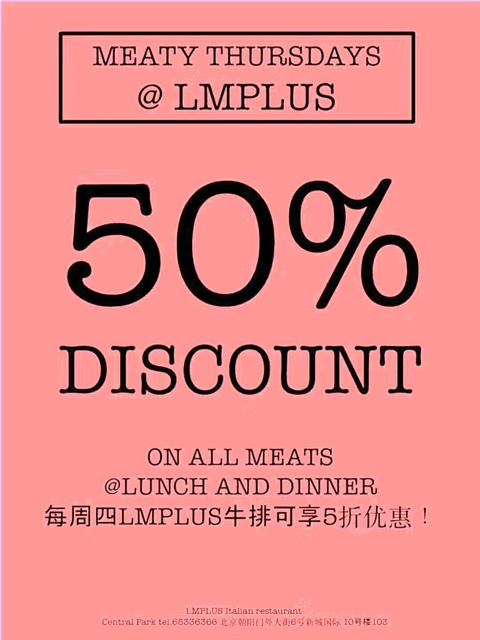 sips bites beijing pop-up lm plus 50 percent meaty Thursdays