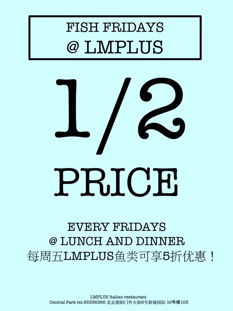 sips bites beijing pop-up lm plus half-price fish fridays