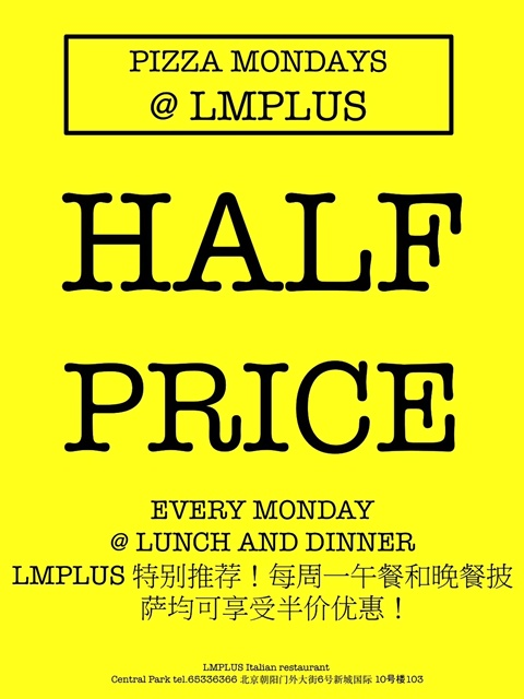 sips bites beijing pop-up lm plus half-price pizza mondays