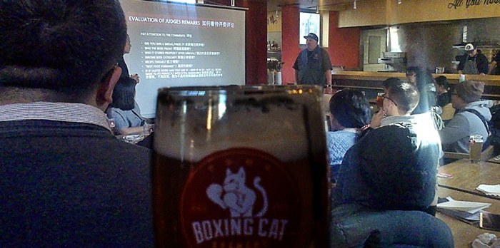 Boxing Cat Brewery Michael Jordan Beijing 2