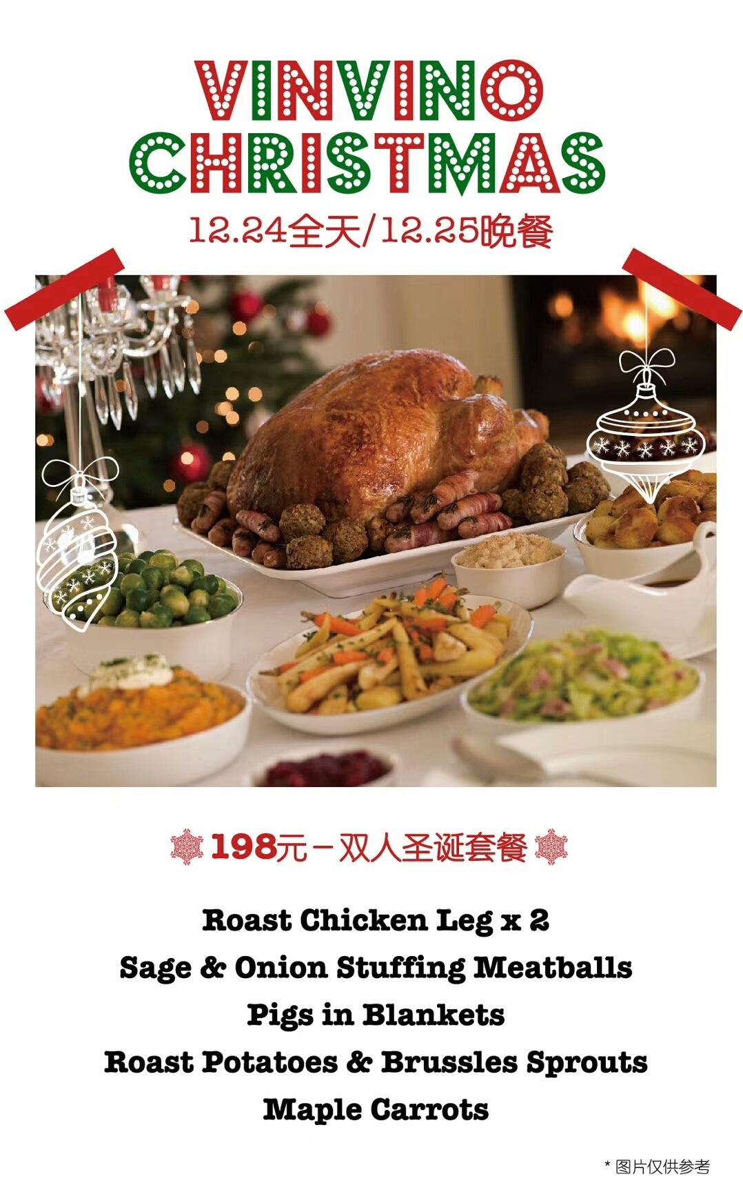 beijing christmas dinner 2017 VinVino