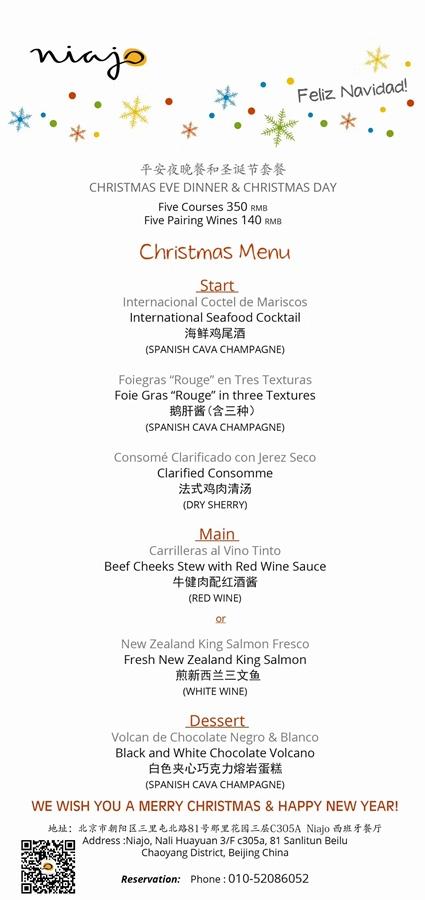 beijing christmas dinner 2017 niajo