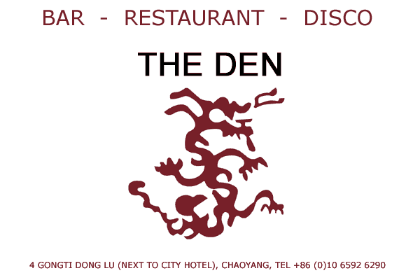 the den bar restaurant disco beijing china