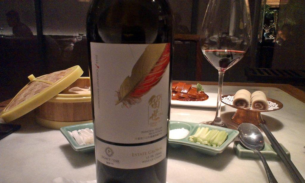 Sheng Yong Xing Roast Duck Restaurant DrinkArts Beijing 1