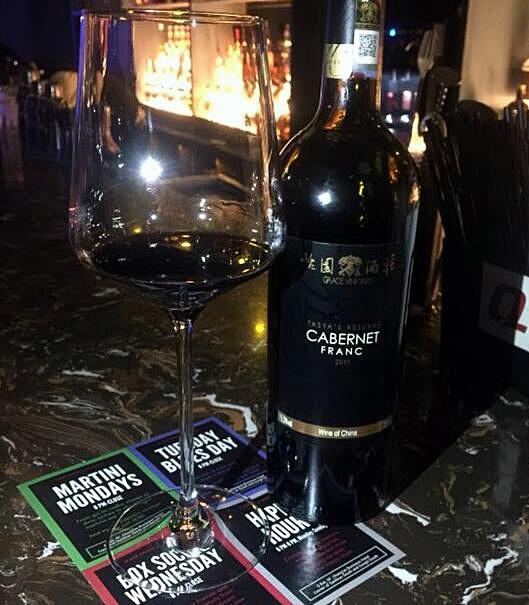 sips and bites 2017 cabernet franc day grace vineyard