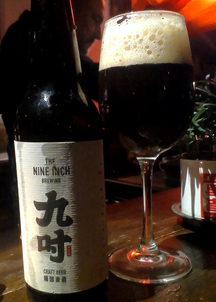 sips and bites beijing 2017 pop-up closing party nine inch brewing