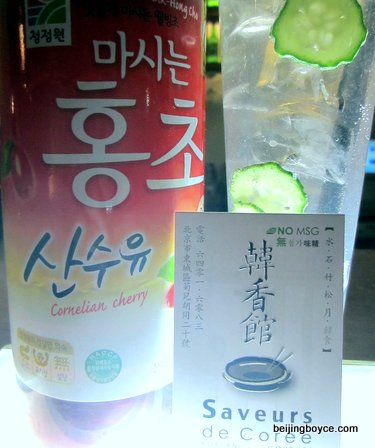 kim-tonic-with-산수유-sansuyu-vinegar-drink-at-bamboo-bar-by-saveurs-de-coree-restaurant-beijing-china-3
