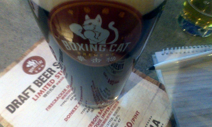 Donkey Punch Porter by Boxing Cat Beer Shanghai