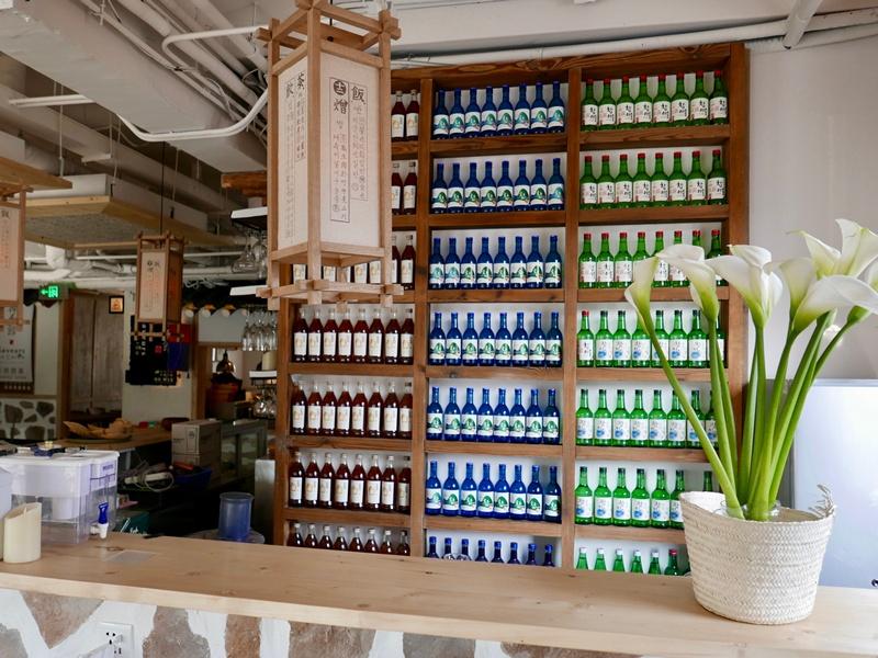 saveurs de coree 7