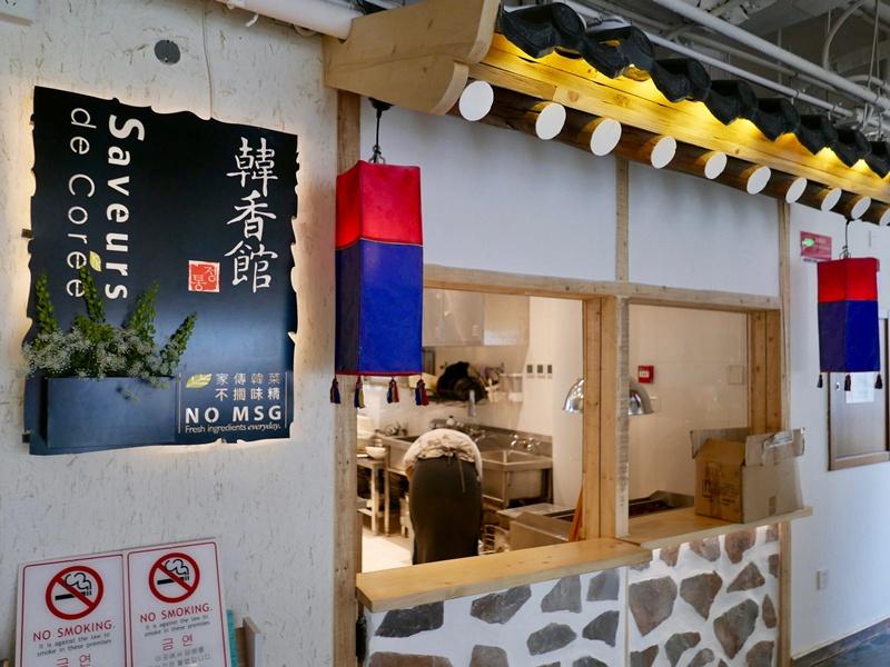 saveurs de coree korean restaurant beijing 2018 1