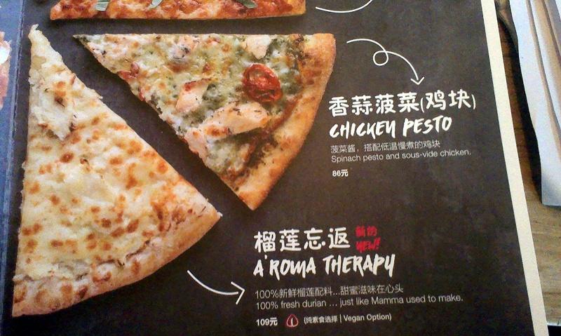gung ho beijing cauliflower pizza crust 4