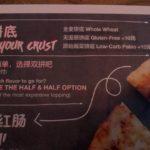 Gung Ho pizza Moa beer bar Beijing China