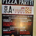 Pie Squared Pizza Jing-A Brewing Beijing China