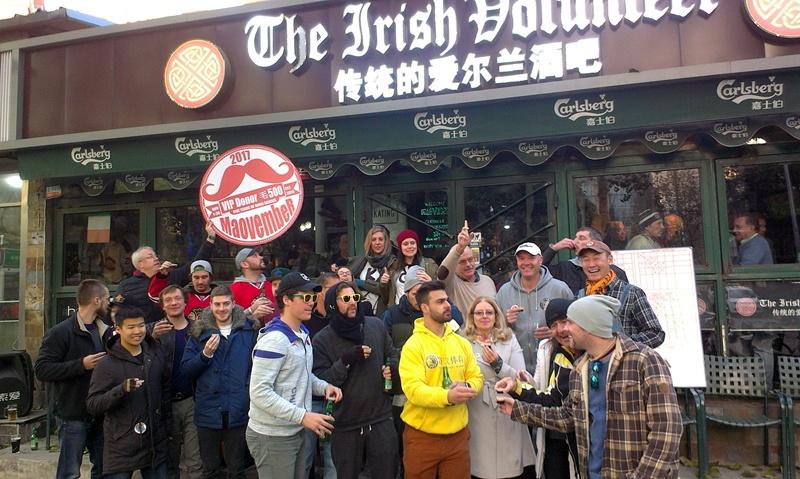 maovember 2017 corn toss irish volunteer hockey bar 3
