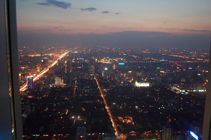 atmosphere bar summit wing china world beijing opening day 11
