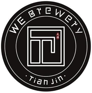 maovember 2017 tianjin we brewrey logo