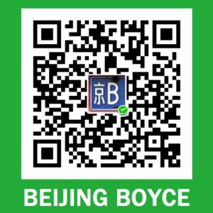 Food deals ~ Beijing Boyce
